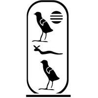 Szablon malarski z tworzywa, wielorazowy, wzór etniczny 22 - hieroglify egipskie