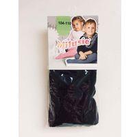 Rajstopy bawełniane gładkie - czarne - rozmiar 92/98 - Milusie, kolor czarny