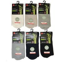 Skarpety bamboo line bezuciskowe damskie art.015 26-38, beżowy, terjax, Terjax