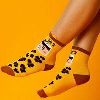 Skarpety damskie yellow leopard (jp6151) marki Supa! sox!
