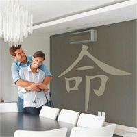 Japoński przeznaczenie 753 szablon malarski marki Deco-strefa – dekoracje w dobrym stylu