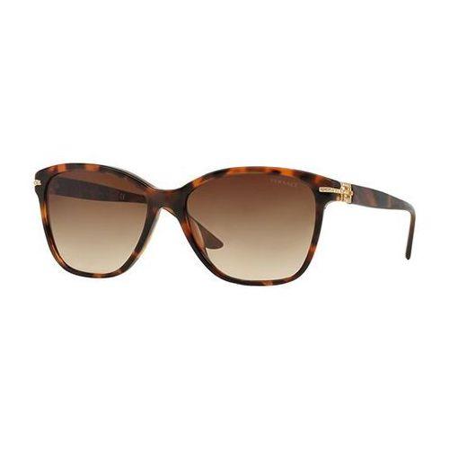 Versace Okulary słoneczne ve4290ba bright crystal asian fit 944/13