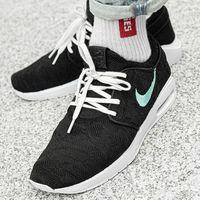 sb stefan janoski max 2 (aq7477-002), Nike
