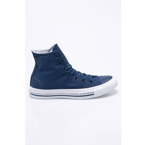 241075dd9374d Buty damskie Producent: Converse, Producent: Tbs, ceny, opinie ...