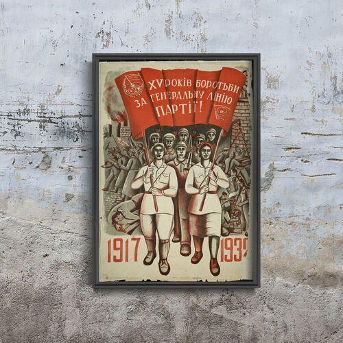 Plakat vintage do salonu plakat vintage do salonu plakat propagandy radzieckiej marki Vintageposteria.pl