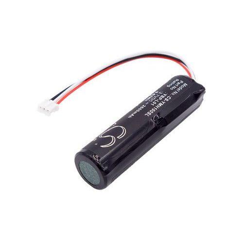 Yamaha YBP-L01 2600mAh 9.62Wh Li-Ion 3.7V (Cameron Sino) (4894128122494)