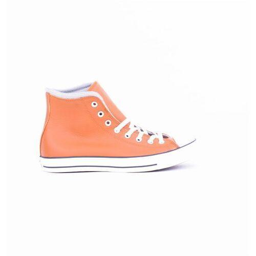 Męskie obuwie sportowe Kolor: pomarańczowy, ceny, opinie