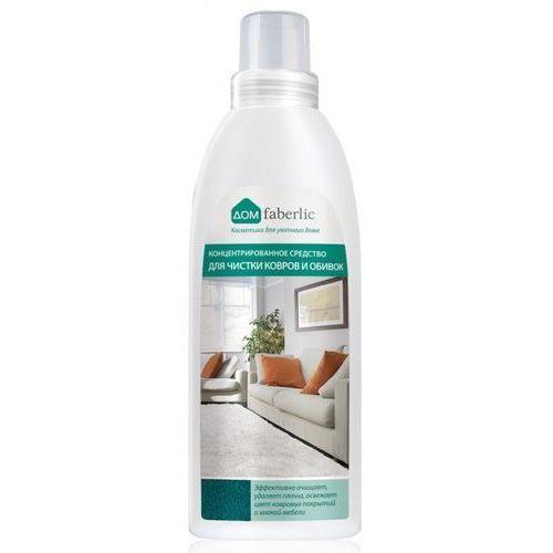 Faberlic - Skoncentrowany środek do czyszczenia dywanów i tapicerki art. 11251, 01291