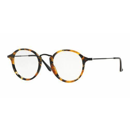 okulary korekcyjne Ralph Lauren 2141 5407 (53)