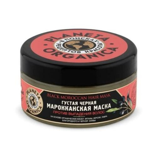 Planeta organica marokańska maska do włosów (4680007200250)