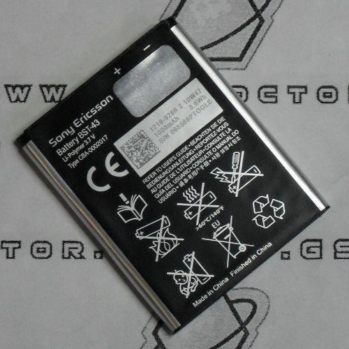 Bateria Sony Ericsson BST-43 bulk - sprawdź w wybranym sklepie