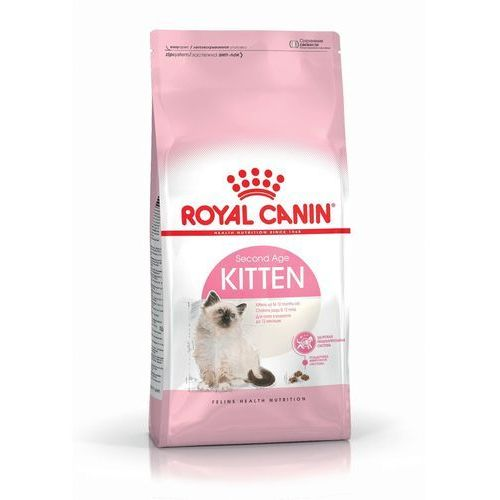 Royal canin kitten 10kg (3182550702973)