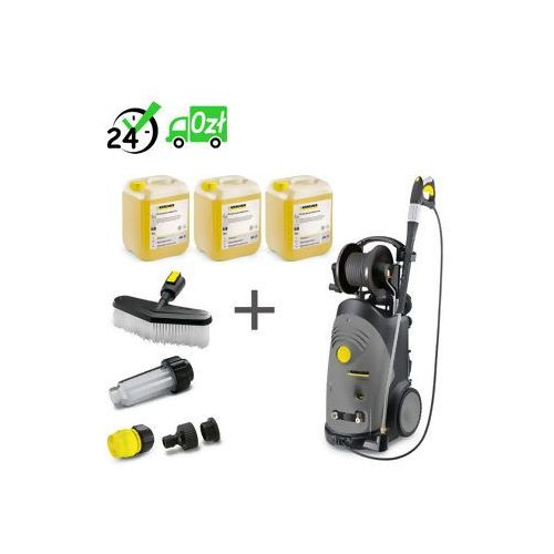 Karcher HD 6/16-4 MX Plus. Najniższe ceny, najlepsze promocje w sklepach, opinie.