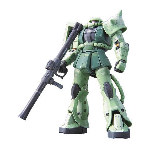 Gundam Figurka rg 1/144 ms-06f zaku ii + darmowy transport! (4543112703880)