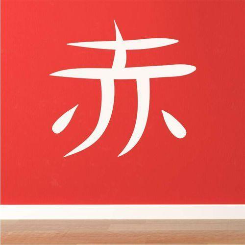 Wally - piękno dekoracji Szablon na ścianę japoński symbol czerwony 2172