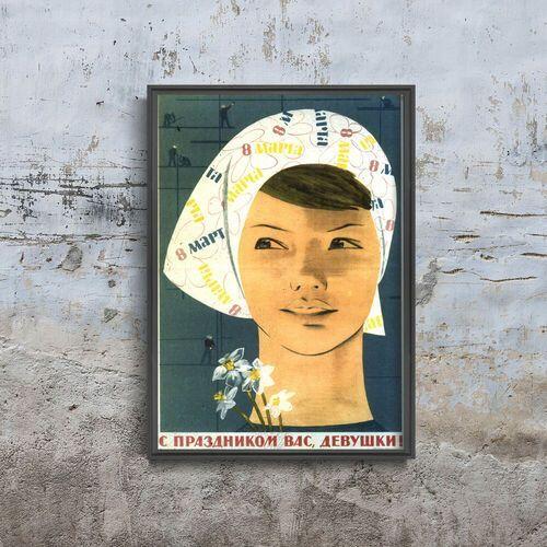 Plakat w stylu vintage Plakat w stylu vintage Plakat kobiet radzieckich