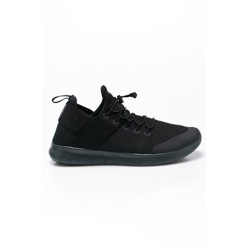 - buty, Nike