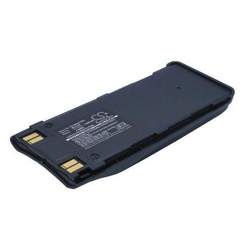 Nokia 6310i / bls-2 1800mah 6.66wh li-ion 3.7v () wyprodukowany przez Cameron sino