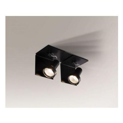 Hamada 2222-b reflektor wpuszczany gu10 biały marki Shilo