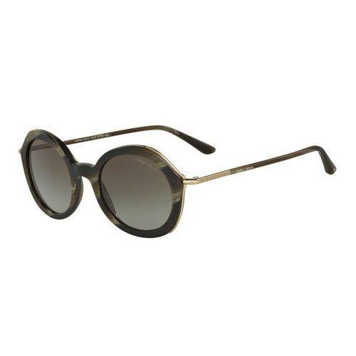 Okulary słoneczne ar8075f asian fit 54968e marki Giorgio armani