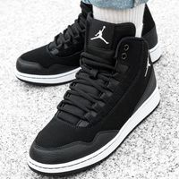 air jordan executive (820241-011) marki Nike