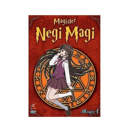 Magister negi magi (cz. 4) marki Anime virtual