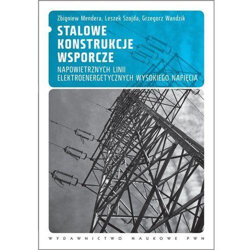 Stalowe konstrukcje wsporcze napowietrznych linii elektroenergetycznych wysokiego napięcia, Korotki Music