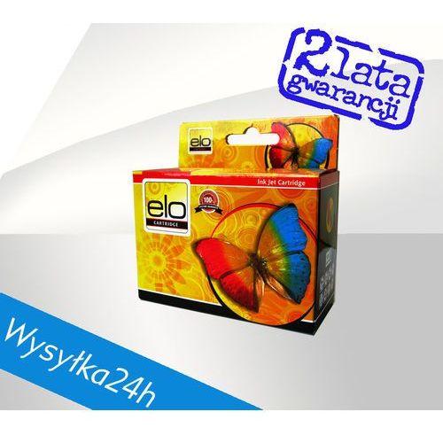 Tusz do Canon CL-511 PIXMA iP 2700 / PIXMA iP 2702 / PIXMA MP 240/ PIXMA MP 250 / PIXMA MP 252 FV z kategorii Tusze