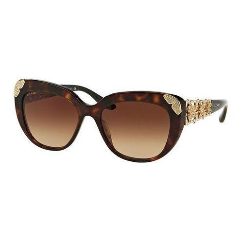 Okulary Słoneczne Bvlgari BV8162BF Asian Fit 504/13, kolor żółty