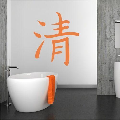 Wally - piękno dekoracji Naklejka na ścianę japoński symbol przejrzystość 2182