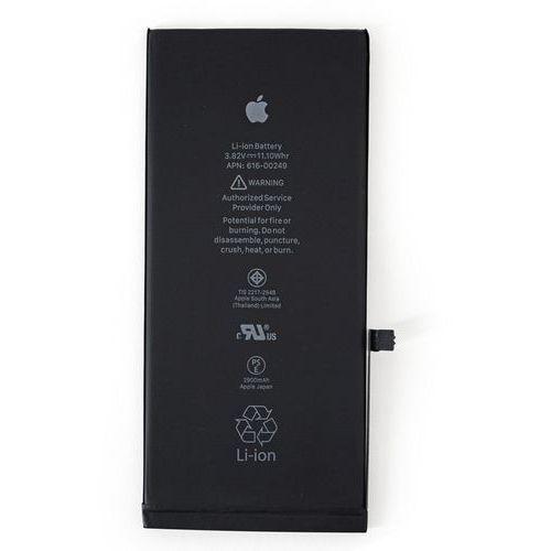 "Bateria akumulator 2900 mah iphone 7 plus 5.5"" (jakość hq) marki Gsm-parts"
