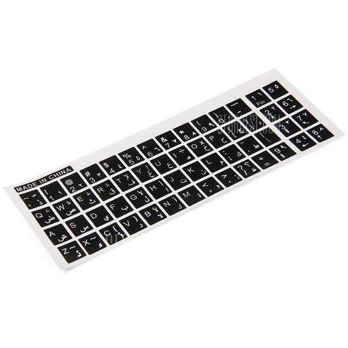 Arabic English Keyboard Sticker - produkt z kategorii- Keyboardy i syntezatory