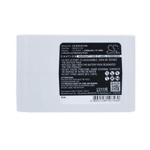 Dyson DC31 Animal / 202932-02 2500mAh 57.00Wh Li-Ion 22.8V biały (Cameron Sino) (4894128107460)