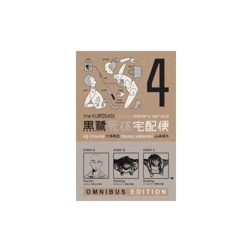 Kurosagi Corpse Delivery Service, the: Book Four Omnibus