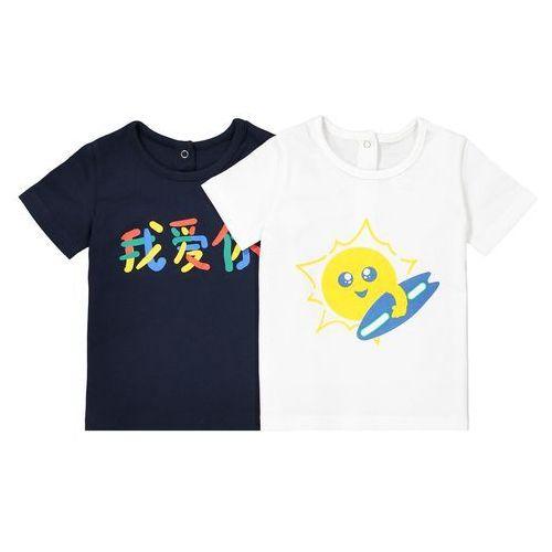 R édition Zestaw, 2 t-shirty bawełniane 1 miesiąc - 3 latka