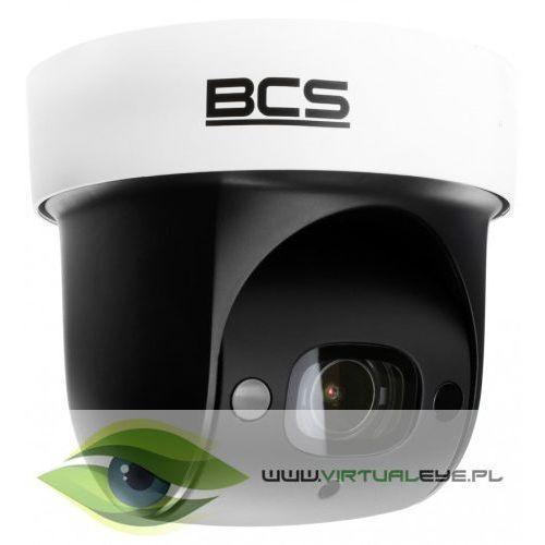 Kamera ip -sdip1204ir-ii marki Bcs