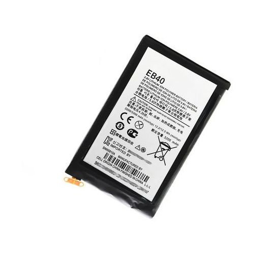 Motorola Verizon Droid 4 XT894 / EB40 3300mAh 12.5Wh Li-Ion 3.8V (oryginalny)