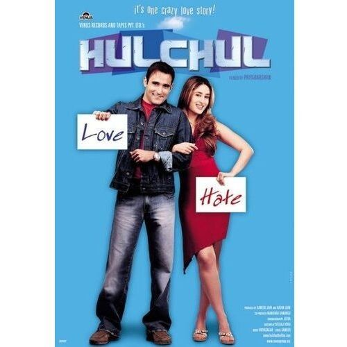 Monolith video Indyjska miłość - hulchul
