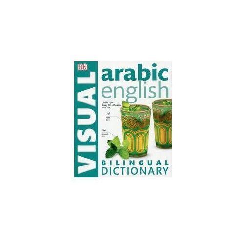 Arabic-English Bilingual Visual Dictionary 2Ed