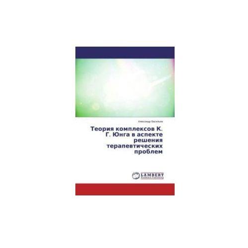 Teoriya komplexov K. G. Junga v aspekte resheniya terapevticheskih problem