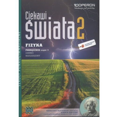Fizyka Ciekawi świata LO kl.2 podręcznik cz.1 / zakres rozszerzony / Reforma, oprawa miękka