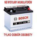 Akumulator Bosch S3 12V 70Ah 640A P+ (wymiary: 278 x 175 x 175) (0.092.S30.070)