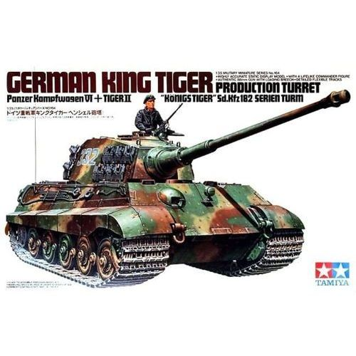 german king tiger production marki Tamiya