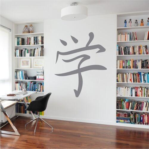 Naklejka na ścianę japoński symbol uczyć się 2186