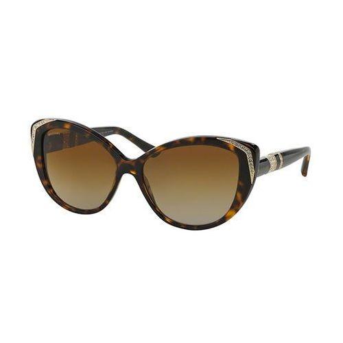 Bvlgari Okulary słoneczne bv8151mf asian fit polarized 504/t5