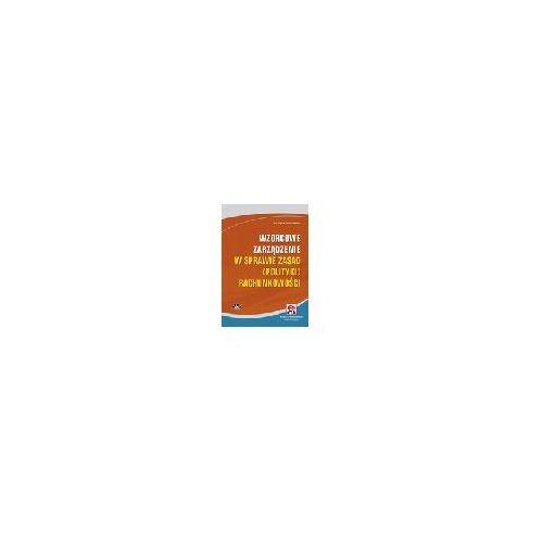 Wzorcowe zarządzenie w sprawie zasad (polityki) rachunkowości (z suplementem elektronicznym)