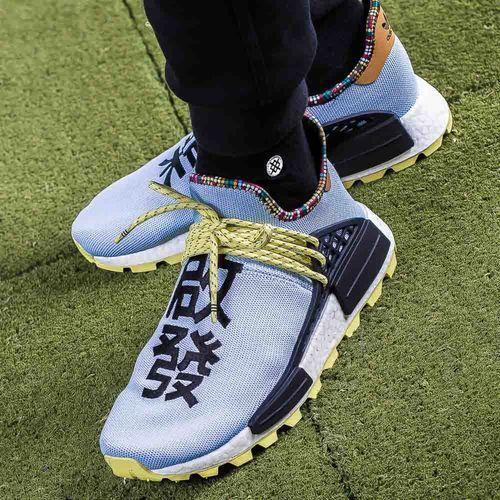Buty sportowe męskie adidas x Pharrell Williams SOLARHU NMD (EE7581), kolor wielokolorowy