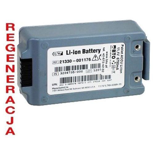 Bto Akumulator do defibrylatora 11,1v 6,75ah