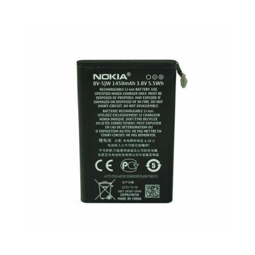Nokia Bateria bv-5jw n9 lumia 800 oryginalna