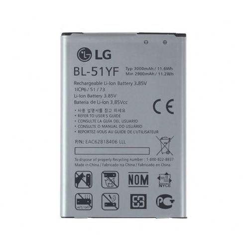 Bateria LG G4 BL-51YF (5901854663494)